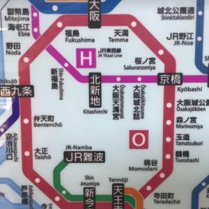 開通60年!!4月25日、大阪環状線が完成