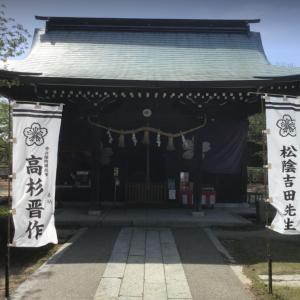 高杉晋作発案!長州藩殉国の志士を祀る 下関・櫻山神社