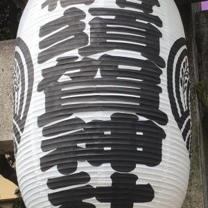 映画「君の名は。」の舞台になった 須賀神社