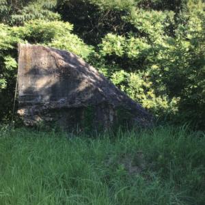 福岡県行橋市稲童地区に残る地下通信司令部壕