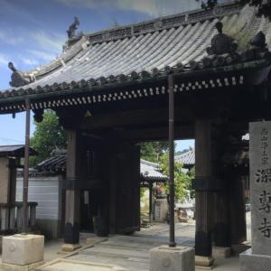 石碑「大地震津波心得の記」(和歌山湯浅深専寺)