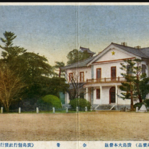 9月13日 広島城に大本営設置