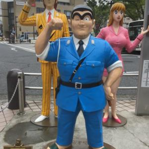JR亀有駅周辺にある「こち亀」の像