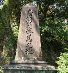 9月24日 西郷隆盛自決で西南戦争終結