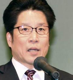 [韓国の反応]拉致救出へ「国際連携を」 政府シンポに国内外の被害者家族ら参加「数か月前に拉致されたとされている日本人が見つかっただろうに。日本人は北朝鮮に謝罪は行ったのだろうか(笑)」