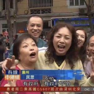[韓国の反応]武漢肺炎に対する中国国民の思想がこれです韓国ネット民「疫病よりも共産党のほうが恐ろしいのだ」
