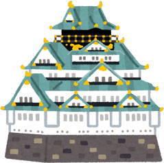 [韓国の反応]日本にも韓国のような地域感情というものはありますか?韓国ネット民「日本に五年住んでいましたが、平安からの歴史を誇る京都と関西第一のと都市である大阪のはお互いをライバルだと思っていますね」
