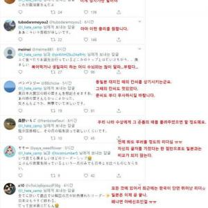 [韓国の反応]日本ネチズンの文在寅賞賛に韓国人が当惑!?韓国ネット民「放射能」とコロナウィルスで正気を取り戻したのであろう