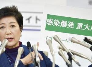 [韓国の反応]「東京はもう第2波突入」 都の対応にいら立つ区市町村[韓国ネット民]ゼロが一つ足りないだろう?
