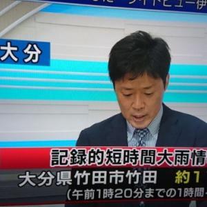 [韓国の反応]日本と韓国の地方都市での災害報道の違い「韓国ネット民」首都圏に半分以上が住む国なんだから仕方ないだろ