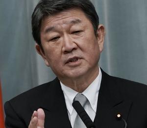 [韓国の反応]日本、茂木外相常任理事国入りに意欲を示す[韓国ネット民]日本は国連が作成された起源を知らないんだろうな