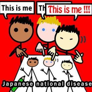 [韓国の反応]白人の描いた日本人の国民病のイラストを見た日本人の反応[韓国ネット民]なんで自分たちを客観視できてるの?思ったよりも正常な人たちなの?ふふふ