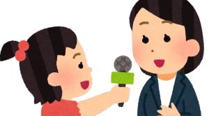 [韓国の反応]池上彰が韓国人ジャーナリストにNiziUについてインタビューした結果がこれ[韓国ネット民]韓国で放送しているわけではないので知ってるわけないだろう