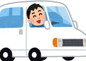 [韓国の反応]韓国の現代自動車は、ホンダや日産よりも良い車を作っているのでしょうか?[韓国ネット民]ホンダまではいかないが日産には勝っているだろうね