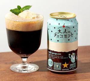 [韓国の反応]日本の飲料メーカーが出したチョコミント味のXXXに韓国人もびっくり![韓国ネット民]日本人は限度を知らないね・・・