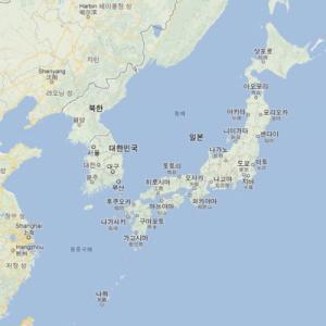 [韓国の反応]もし日本が、韓国の領土と日本の領土を変えようといってきたら賛成しますか?[韓国ネット民]ユーラシア大陸との接続を考えれば、島国よりも半島がいいだろうな