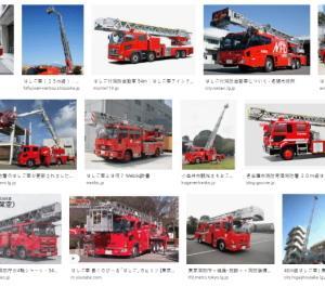 [韓国の反応]日本では引っ越しの際にほとんど使われない特殊車両がこれ[韓国ネット民]韓国人はせっかちな性格だからってのも大きいだろうね(笑)