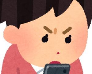 [韓国の反応]文大統領演説「韓国側の具体的な提案を注視」 官房長官[韓国ネット民]提案だと?謝罪と賠償をお前たちがすべきなのだ