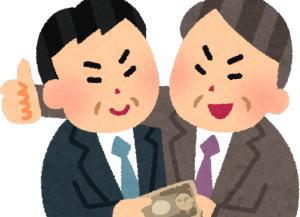 [韓国の反応]日本の政治って清潔なほうなのでしょうか?[韓国ネット民]表は民主主義の服を着ていても中身は封建政治だよ
