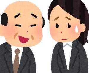 [韓国の反応]日本のセクハラ研修での講師の一言に韓国民も感心![韓国ネット民]勘違いを止めさせるんだな