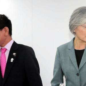 [韓国の反応]日本とのGSOMIA継続、韓国「まだ決めてない」「GSOMIAを破棄したらコスピの1790割れは確実になっちゃうから大人しく延長を申し出てこい」
