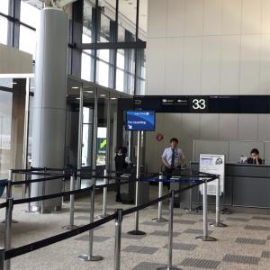 飛行機に預けたスーツケース が壊れた!JALカードCLUB-Aの海外旅行携行品損害補償は凄い!