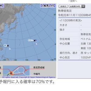 台風24号と熱帯低気圧が2つ 米国台風予報は?気になる南の島の天気は?