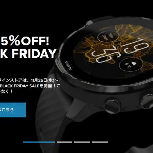 超お得情報!! 『SUUNTO BLACK FRIDAY SALE』