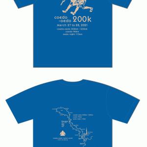 小江戸大江戸の参加Tシャツと、恥ずかしくて着れない参加賞Tシャツ