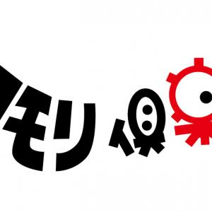 【追記】先日のタモリ倶楽部が面白過ぎる(浦和総選挙)