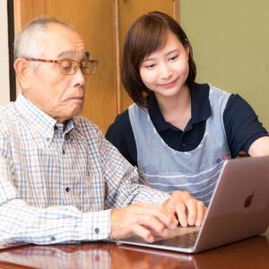 家族と介護サービス間でお互い情報共有しあう意味とは?
