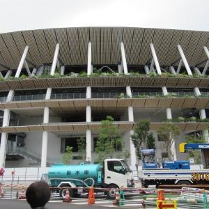 渋谷とオリンピック開発           東京ハイキング協会
