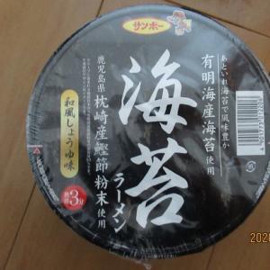 海苔ラーメン     サンポー食品