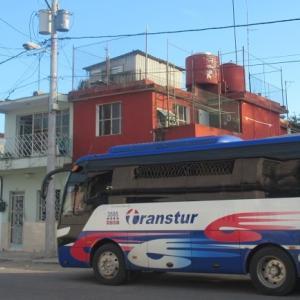 キューバ旅行記 2020年 1月 2日    キューバ人のお宅訪問