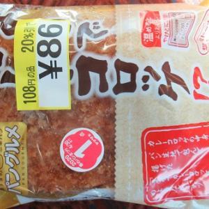 ヤマザキのパンたち