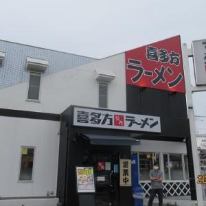 喜多方ラーメン 坂内      炙り焼き豚ご飯セット