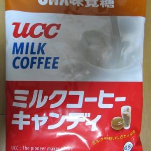 UCCミルクコーヒーキャンディー    UHA味覚糖