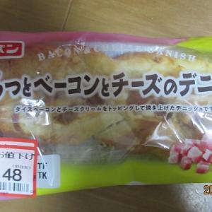 フジパンのパンたち