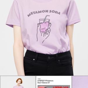 日米で違うポケモンTシャツの人気