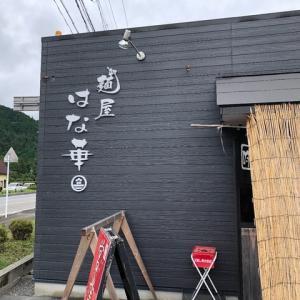 松阪 ラーメン はな華