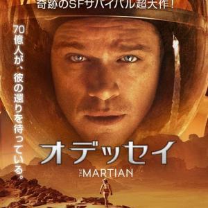宇宙規模のはらはらする映画!「オデッセイ」感想(ネタバレ少しあり)