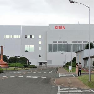 キリン福岡工場へ
