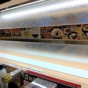 廻らない・くるくる寿司