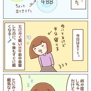 【BT0-BT1】今までにない眠気