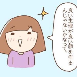 【D1】リセットし出した