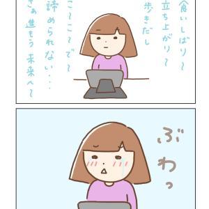宮迫さんの曲「雨上がり」で涙( ;∀;)