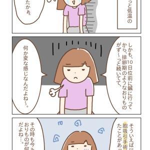 【D33】リセットするなら早くしてくれ~