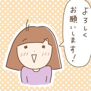 【お知らせ】アメブロに漫画ブログを開設