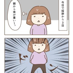 【採卵後】お腹がパンパン!!