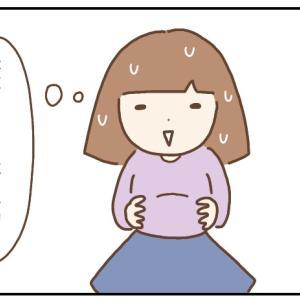 【11w5d】お腹がぽっこり!!